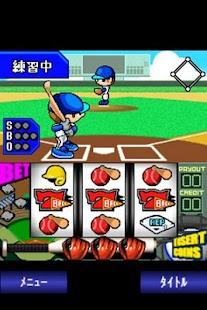 Iラブ野球☆SLOT- スクリーンショットのサムネイル