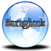 All Bangkok Hotels