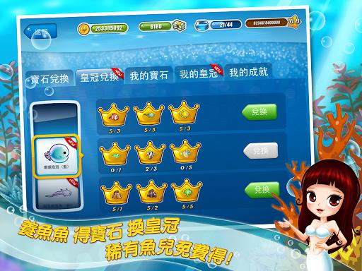 玩休閒App|開心水族箱免費|APP試玩