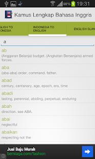 Kamus Inggris Indonesia- screenshot thumbnail