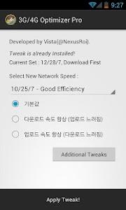Download 3G/4G Speed Optimizer Pro APK latest version app for