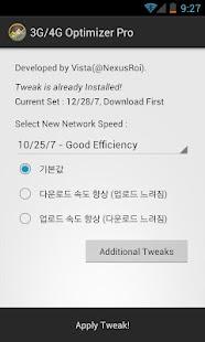 3G 4G Speed Optimizer Pro