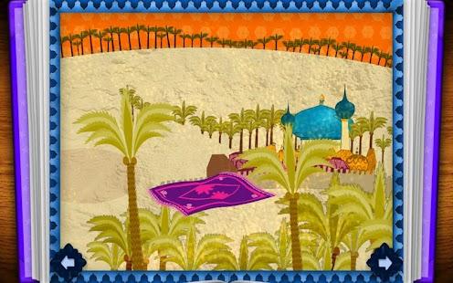 Aladín y la Lámpara Maravillos - screenshot thumbnail