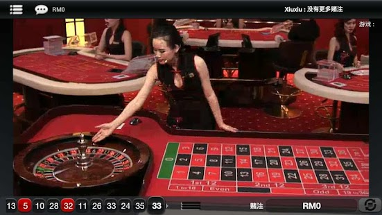 12win casino download for pc