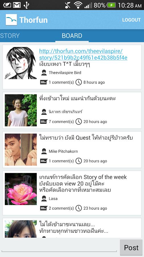 Thorfun Beta - screenshot