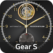 Watch Face Gear S - Classic3