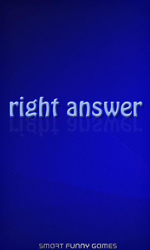 Qual é a Resposta