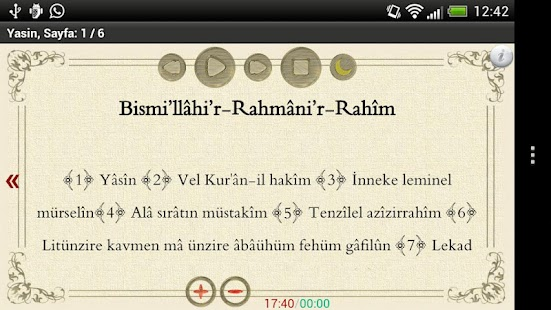Yasin 'i Şerif (sesli) HD- screenshot thumbnail