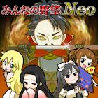 みんなの野望Neo 戦国SLG icon