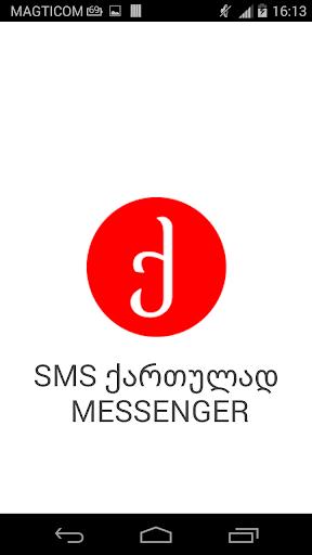 SMS Qartulad Messenger
