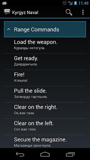 【免費通訊App】Kyrgyz Naval Phrases-APP點子