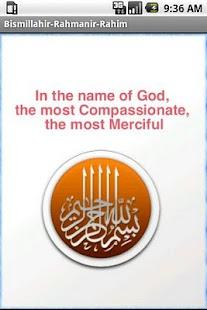 Bismillahir-Rahmanir-Rahim - screenshot thumbnail
