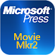 Movie Maker 2: Do Amazing Thng
