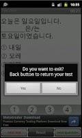 Screenshot of TOPIK test