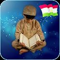 Коран на Таджикистан icon