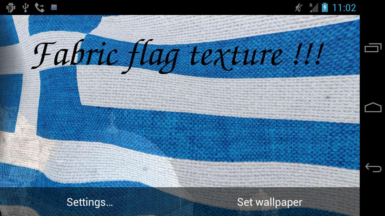 3D Greece Flag Live Wallpaper- screenshot