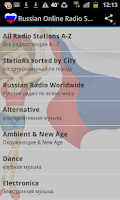 Screenshot of Russian Radio Music & News