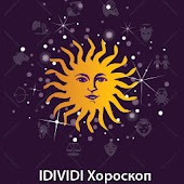 IDIVIDI Horoscope