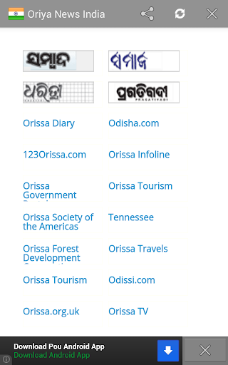 All Oriya News Paper India