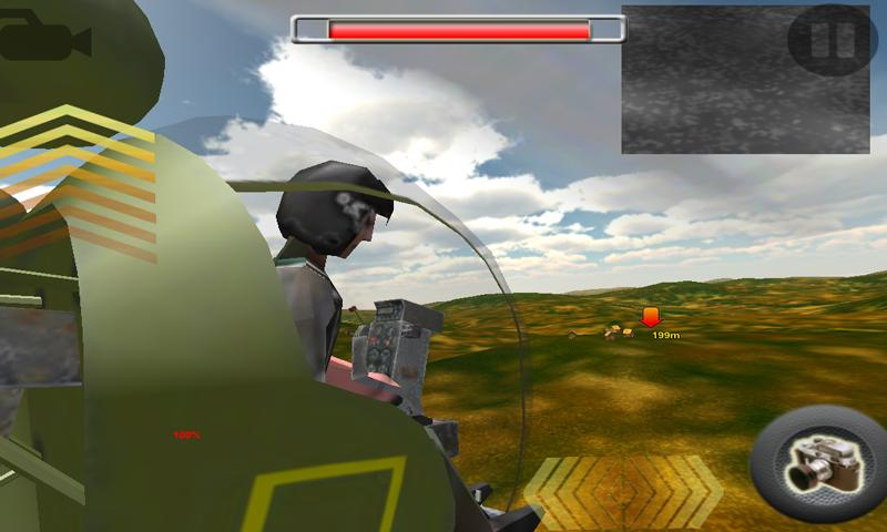 Gunship-II- screenshot