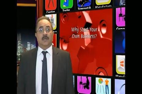The Business Start Up Guide+- screenshot thumbnail