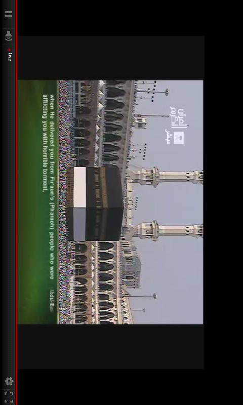 Makkah Live - screenshot