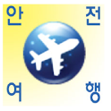Overseas Trip Guard icon
