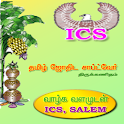 Tamil Marriage Matching icon