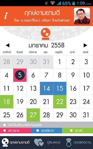 Thai Horo Calendar
