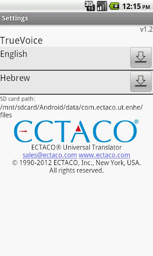 【免費教育App】English - Hebrew Translator-APP點子