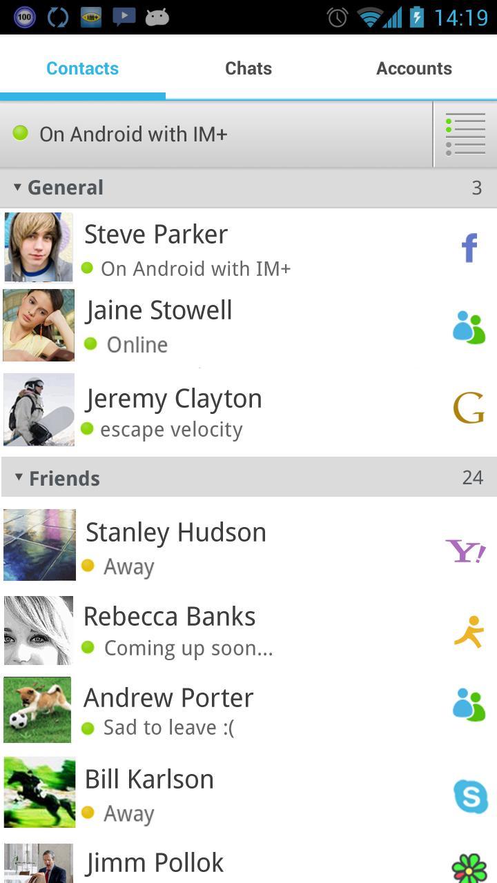 IM+ screenshot #2