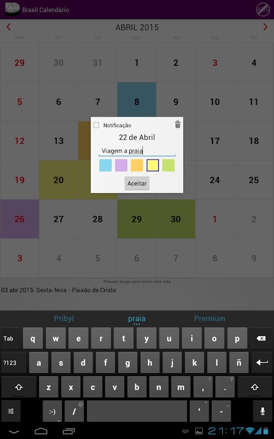 Brasil Calendário 2016 NoAds- screenshot