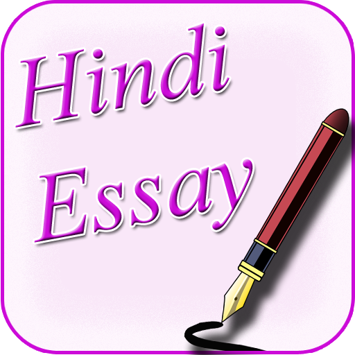 hindi essay writing apk apk com