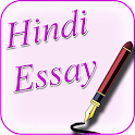 Hindi Essay Writing