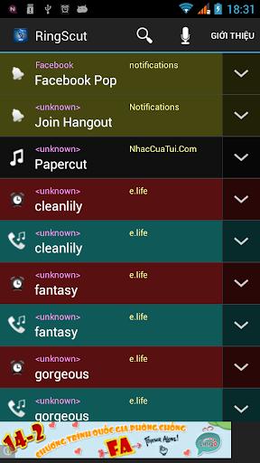 玩免費工具APP|下載鈴聲刀 app不用錢|硬是要APP