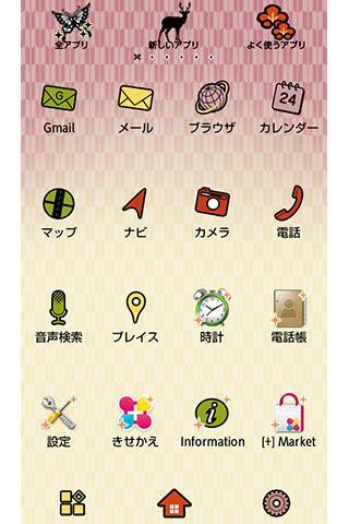 【免費個人化App】花札秋暦 for[+]HOMEきせかえテーマ-APP點子