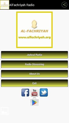 Al Fachriyah Radio