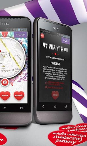 免費下載社交APP|21 WOSP app開箱文|APP開箱王