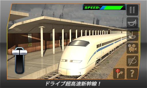 新幹線駅の3D