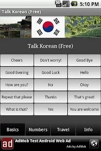 Talk Korean (Free) - screenshot thumbnail