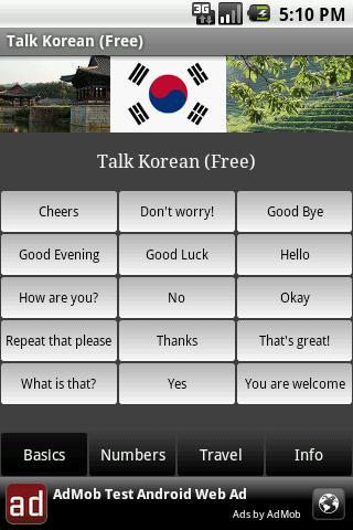 Talk Korean (Free) - screenshot