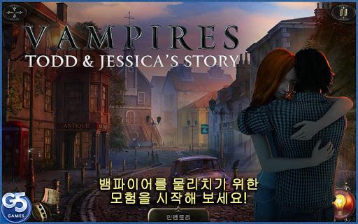 Vampires: 토드와 제시카의 이야기 Full