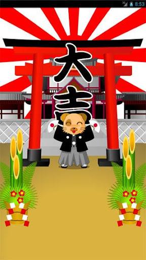 Omikuji Japan