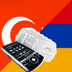 armenian dating turk Home armenian pro-turkish journalist stephen kinzer's assault on the armenian genocide and armenians  [singles out] turks for censure.