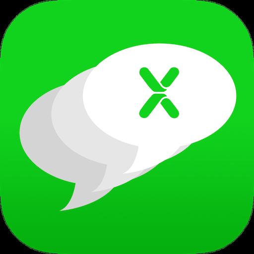 SA Group Text 商業 App LOGO-APP試玩