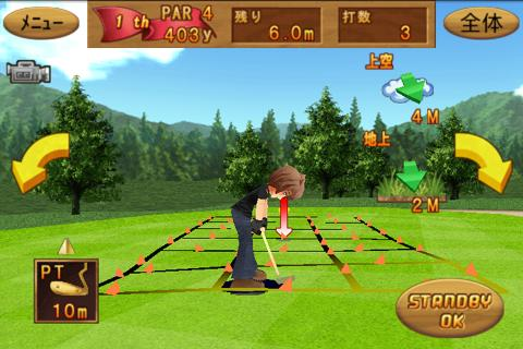 Cup! Cup! Golf3D - screenshot