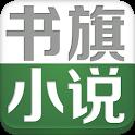 免費小說閱讀器下載:海量圖書(懶人多看書旗掌閱熊貓) icon