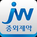 JW중외제약SFE