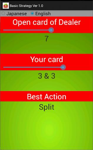 玩免費娛樂APP|下載賭場捕獲應用程序 app不用錢|硬是要APP