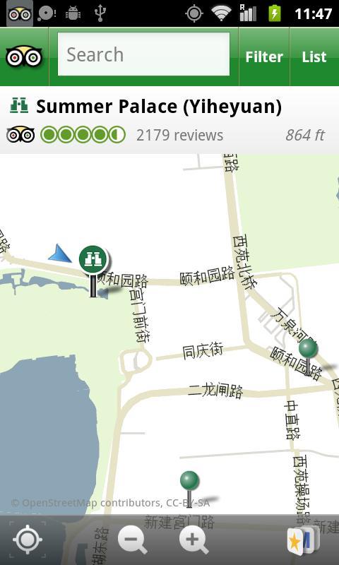 Beijing City Guide screenshot #2
